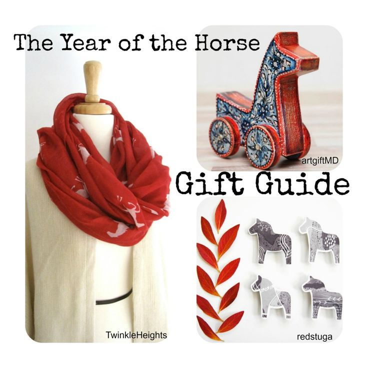 year of the horse gift guide - My Little Chickadee's Blog