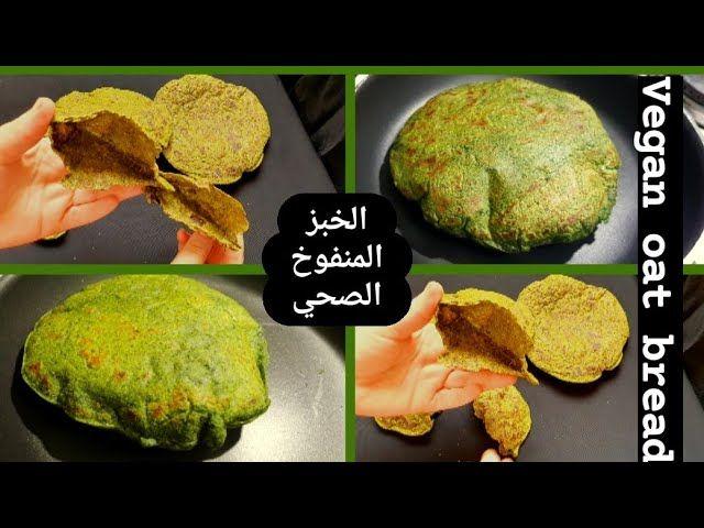 Pin On الشيف المصري
