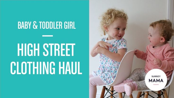 BABY & TODDLER GIRL | HIGH STREET CLOTHING HAUL Today's video is a high street haul for our toddler Amelie and baby Evie with clothes from H&M and Gap including some shots of the girls in their new clothes. NOW FIND new videos from us every Tuesday and Friday. Connect with us Blog - http://ift.tt/2waUxvZ Instagram - http://ift.tt/2wu1CKQ Twitter - http://www.twitter.com/surrey_mama Facebook - http://ift.tt/2waOXtu Pinterest - http://ift.tt/2wuGxQq Music: Epidemic Sound…
