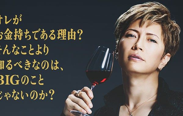Gackt toasting his drink to his dears