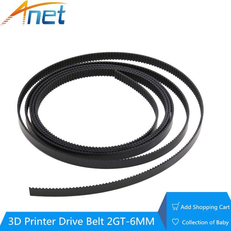 3d printer belt 17 meters length timing belt width 6mm