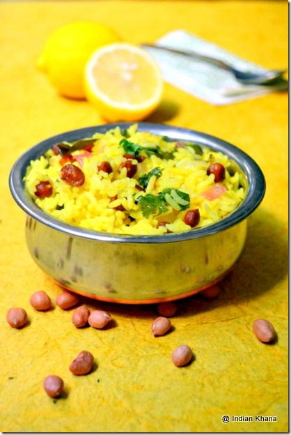Lemon Rice  Tangy, and tasty South Indian specialty Lemon Rice