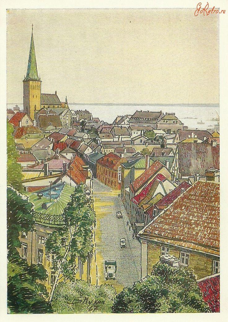 Фото, старая открытка город