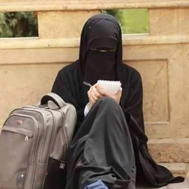 Niqab niqabi