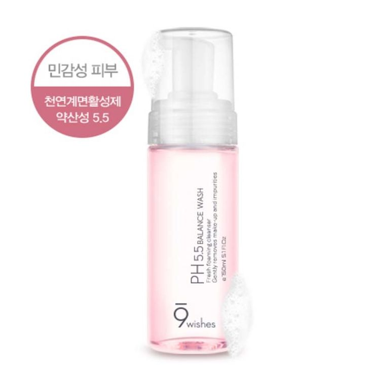 bbcosmetic - [9WISHES] PH5.5 Balance Wash Cleanser 150ml , $16.00 (http://bbcosmetic.com/9wishes-ph5-5-balance-wash-cleanser-150ml/)