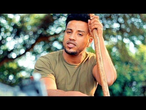 Wendi Mak - Aba Dama   አባ ዳማ - New Ethiopian Music 2017 (Official Video)