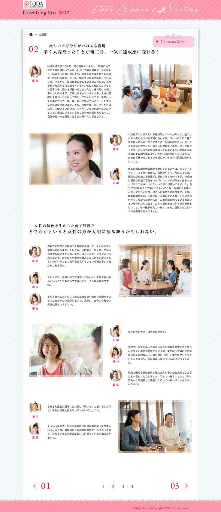 TODA Womens Meeting 02