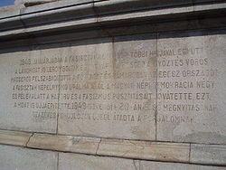 Széchenyi lánchíd – Wikipédia