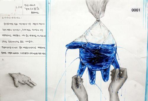 경희대 기초디자인 수상작 - Google 검색