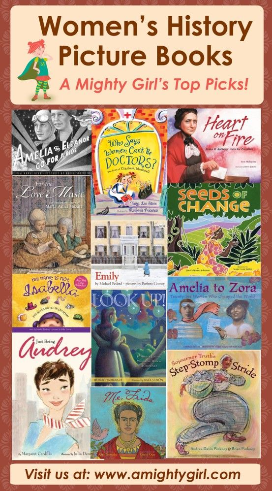 Women's History Picture Books -- beautifully illustrated and expertly written picture books on a wide variety of remarkable women throughout history