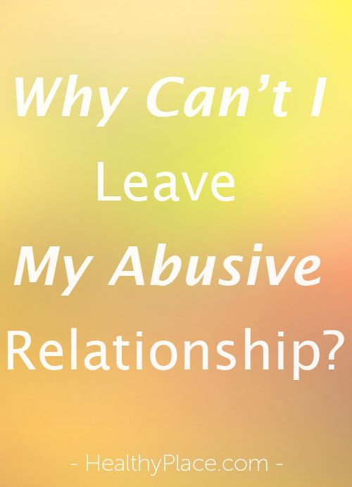 an introduction to the issue of an abusive relationship Violent home are more likely to be victims of child abuse those who are   introduction  domestic violence is a global problem of enormous proportions.