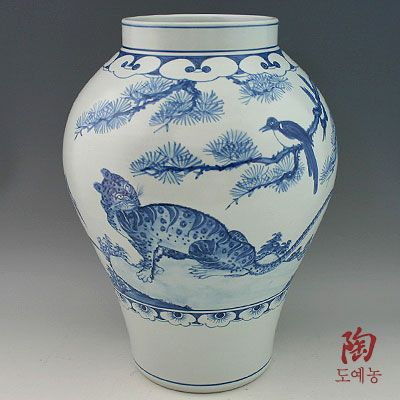 17 Best Images About Korean Porcelain On Pinterest