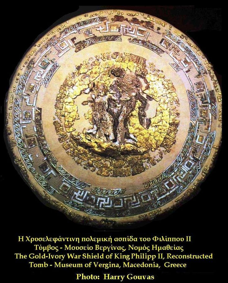 Vergina Museum, Macedonia, Greece. Gold Ivory War Shield of King Phillip II, father of Alexander the Great  copyright ©. Photo : Harry Gouvas