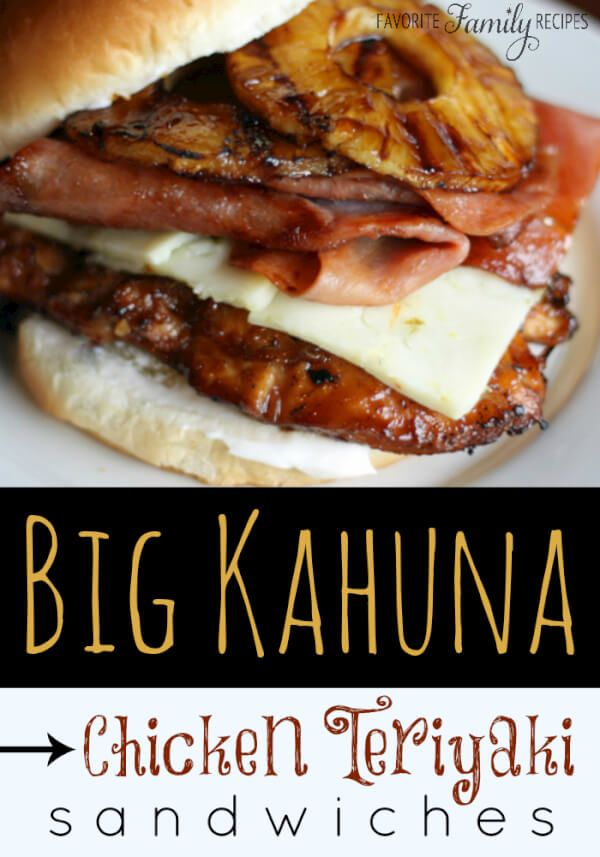 We wanted to spice up our usual chicken teriyaki sandwiches by adding some deli ham and Pepper Jack cheese. I don't think we will ever go back to making them the old way again. These were a huge hit!