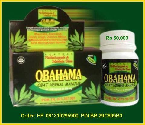 Obahama - Obat herbal asam urat, rematik, kolesterol