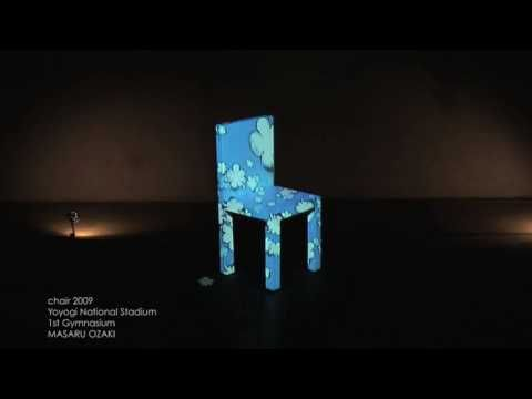 """"""" chair """" 3D projection mapping by Masaru Ozaki - YouTube"""