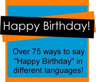 Best 25 Happy Birthday Leo Ideas On Pinterest Happy Happy Birthday Wishes In Konkani Language