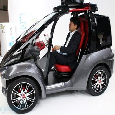 Toyota Smart Insect Electric Car Concept With Kinect