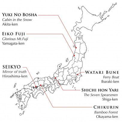 11 best sake japan images on pinterest beverage cook and envelope sake regions sake japan wineeducation sciox Choice Image