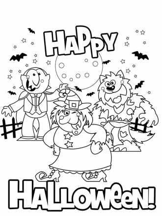 раскраска-открытка к Хэллоуину распечатать бесплатно или ...