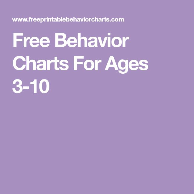 Free Behavior Charts For Ages 3-10