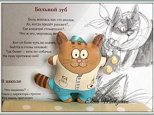 Руководство: кофейный котик-врач | Ярмарка Мастеров - ручная работа, handmade