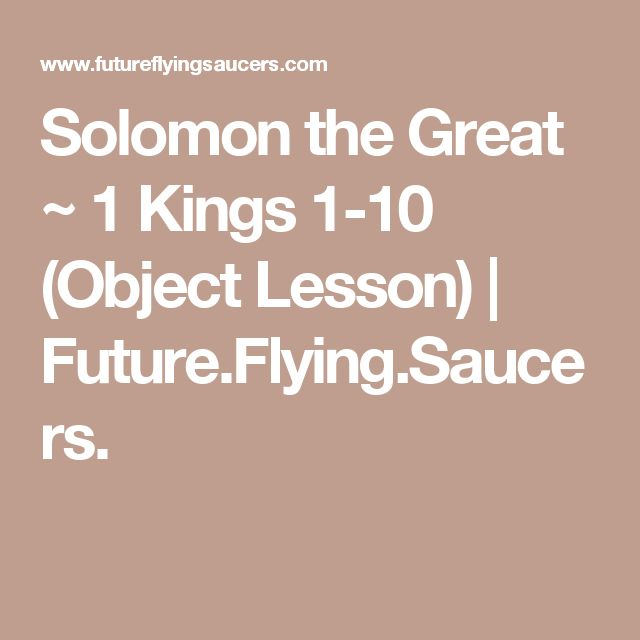 Solomon the Great ~ 1 Kings 1-10 (Object Lesson) | Future.Flying.Saucers.