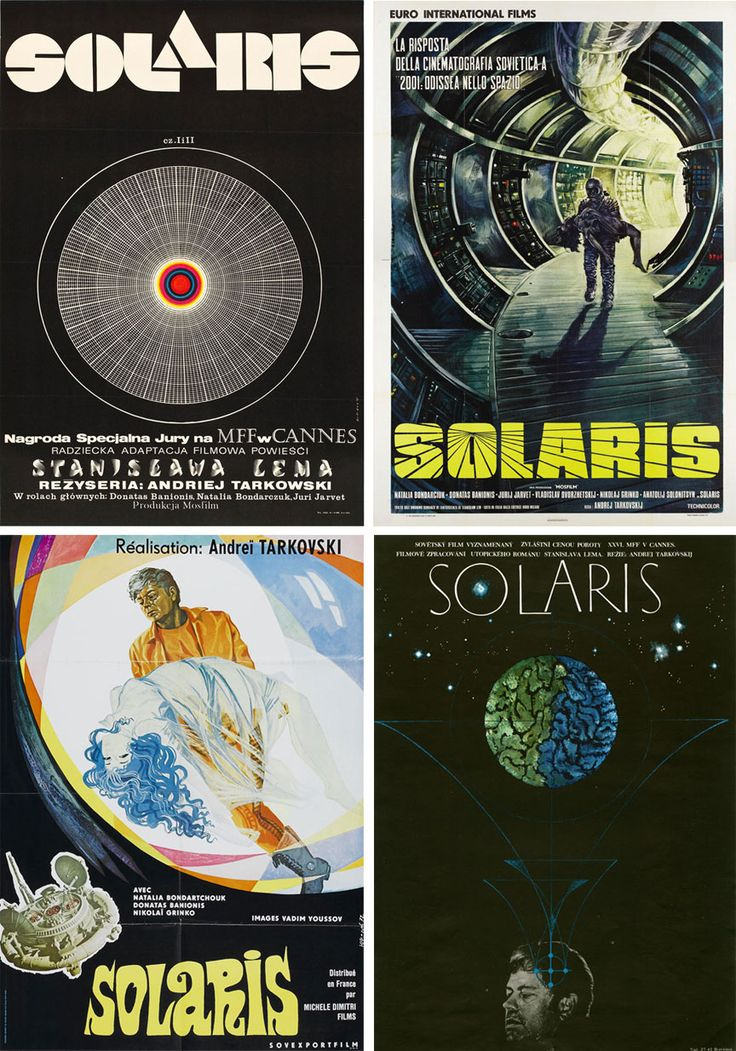 Solaris 1972 Posters Polish By Andrzej Bertrandt Italian By Renato Casaro Czech And French Designs Movie Posters Poster Movie Art