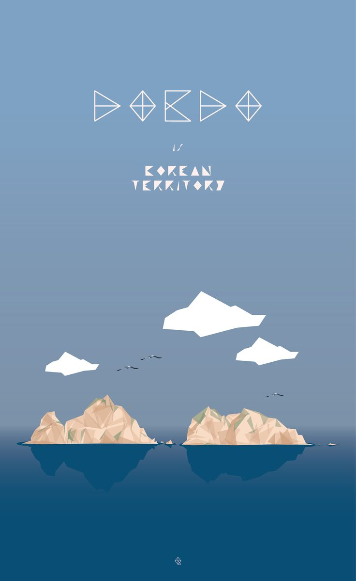 DOKDO. by ongcheon. Polygon Illust