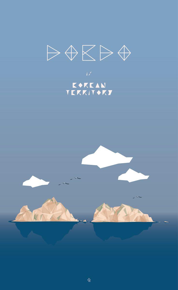 DOKDO. by ongcheon. Polygon Illust