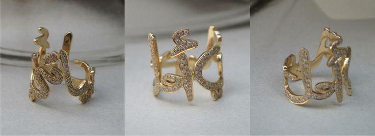 Amal Hayati ring (light of my life) by Nadine Kanso, Bil Arabi