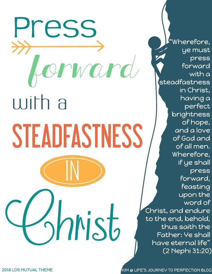 Life's Journey To Perfection: 2016 LDS Mutual Theme Ideas and Free Printables: Press Forward With a Steadfastness in Christ: