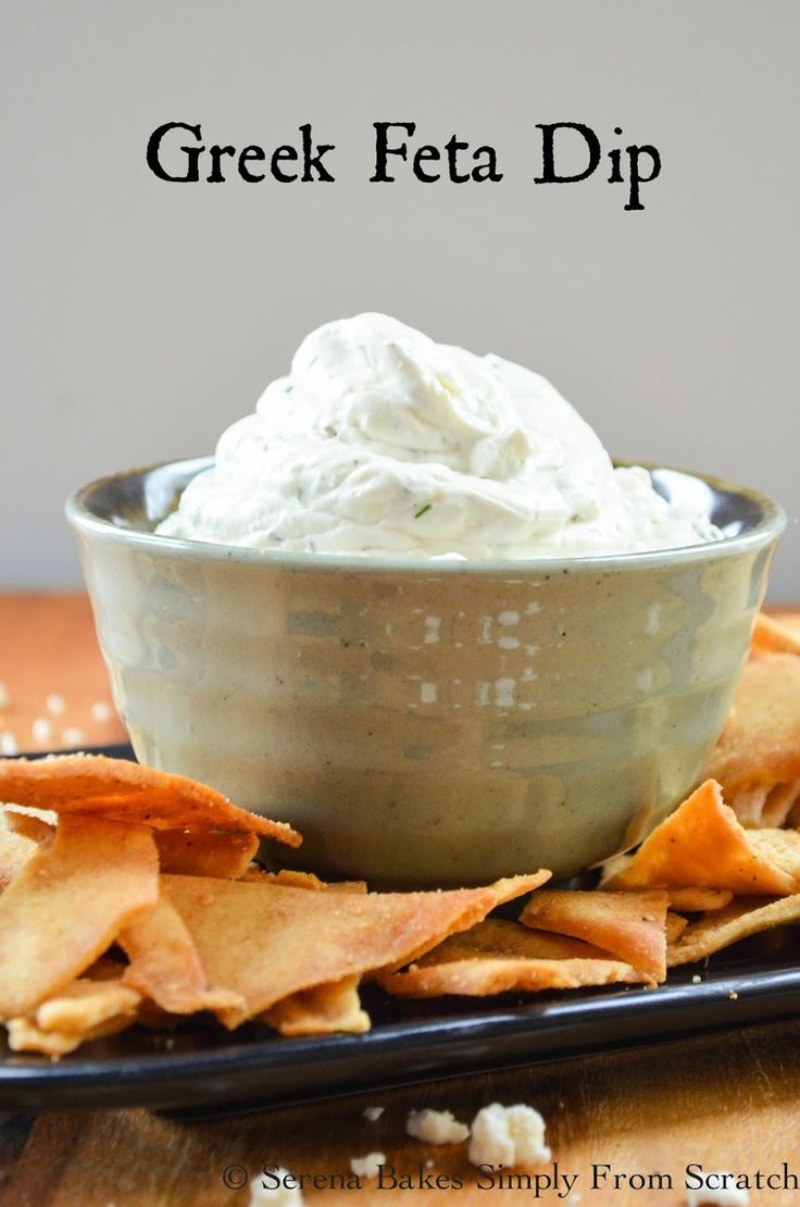 Feta Dip Recipe — Dishmaps