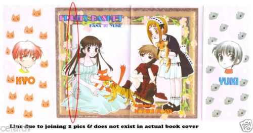 FRUITS-BASKET-Book-Cover-CUTE-Natsuki-Takaya-Hana-to-Yume-Manga-Anime-Shojo
