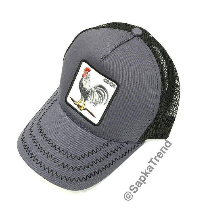 En çok satan urunlerimiz den biri goorin bros horoz şapkalar.  WhatsApp: 0537 680 74 12  Snapchat: SapkaVakti  Ürünün kargo hariç fiyatı 40 liradır.  Havale/EFT/Kapıda ödeme mevcuttur.  Siparisleriniz icin DM veya WhatsApp uzerinden mesaj gönderebilirsiniz  #goorinbros #cock #tiger #wiseass #wolf #lion #goorin #alisveris #moda #yenisezon #istanbul #supreme #muratboz #şapka #hiphopnight #horozsapka #takibetakip #snapback #fullback #sapka #takip #gelinlik #horoz #caylersons #snapchatturkiye…
