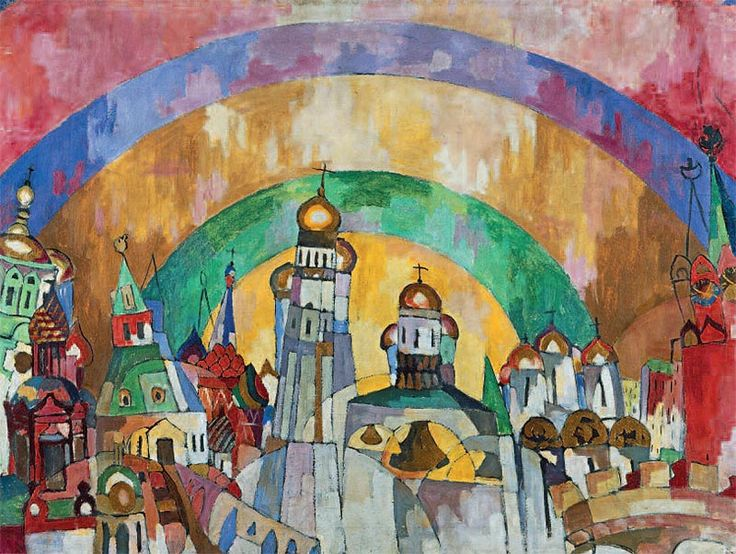 Aristarkh LENTULOV. Sky Bells (Decorative Moscow). 1915