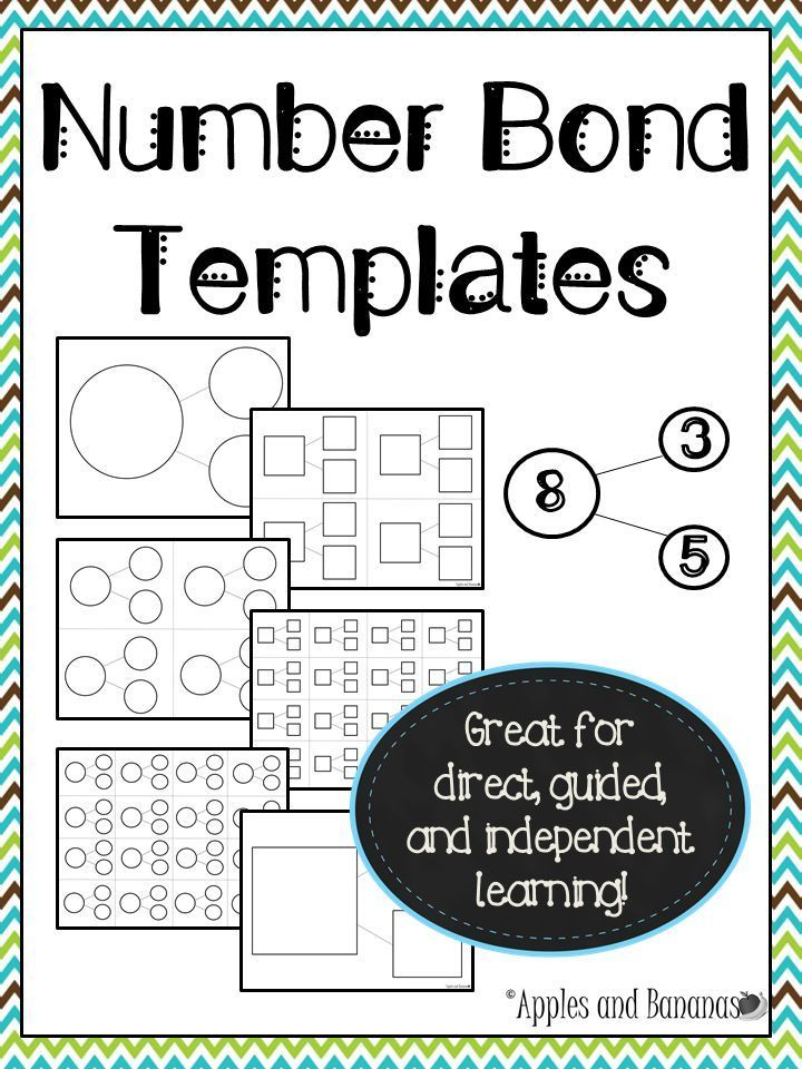 FREEBIE - Number Bond Templates in 3 different sizes (circle and square formats).   Great for teaching part/part/whole relations, fact families, basic algebraic concepts, and more!  Use for whole group, guided, small group, or individual instruction. #num