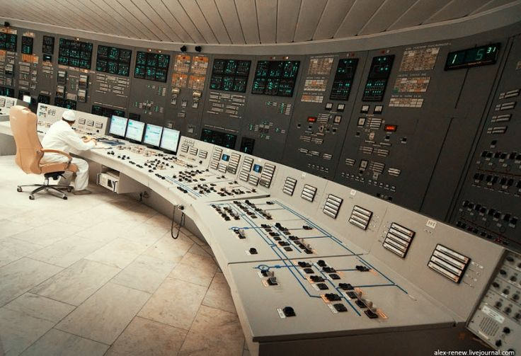 Kursk Nuclear Power Station.
