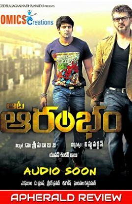 Aata Arrambam Review | Aata Arrambam Rating | Aata Arrambam Movie Review | Aata Arrambam Movie Rating | Aata Arrambam Telugu Movie Review | Live Updates | Aata Arrambam Story, Cast & Crew on APHerald.com  http://www.apherald.com/Movies/Reviews/40335/Aata-Arrambam-Telugu-Movie-Review-Rating/