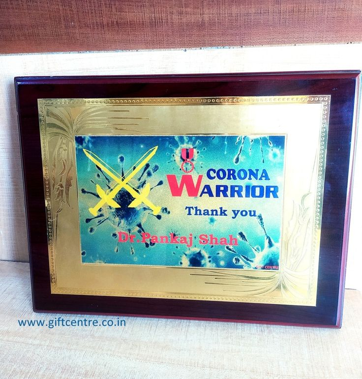 Corona Warrior Awards Memento Trophy in 2020 Real hero