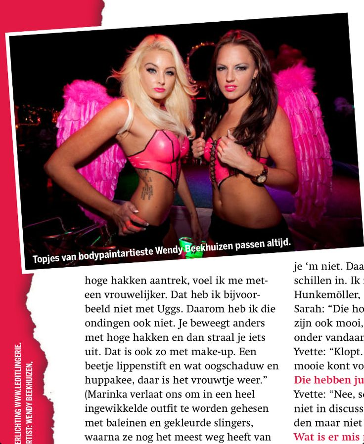 Diezx danseressen  www.diezx-agency.com