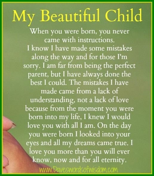how to love a child poem