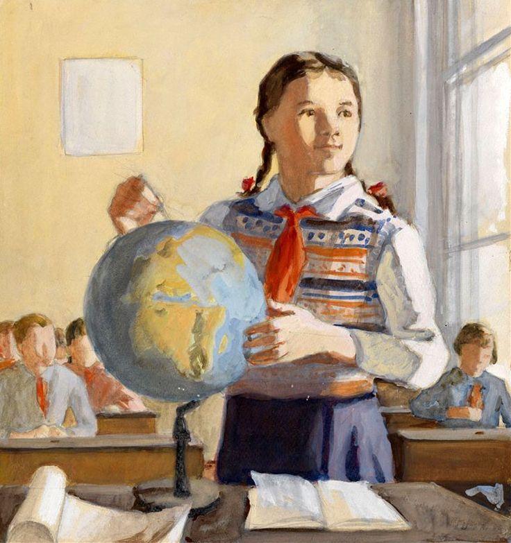 школа в картинах художников каталоге