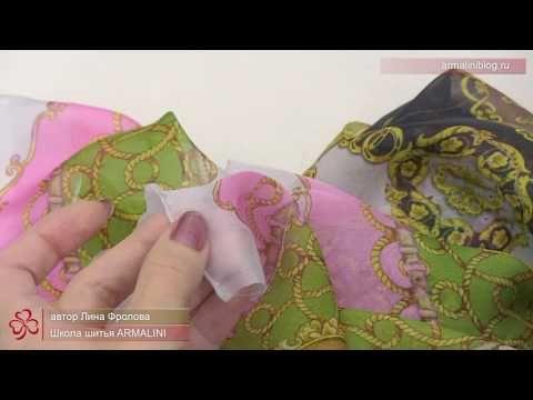 Обработка края платка. Как сделать красивый уголок платка при обработке швом взакрутку. - YouTube