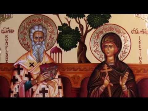 Акафист св. муч. Киприану и Иустинии Аудио