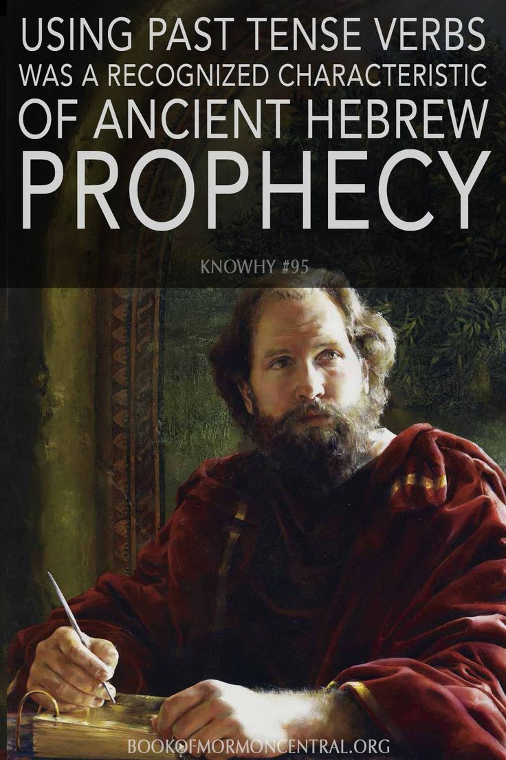 a modern prophecy ______ many premillennarians confidently assert that the creation of the modern  nation of israel in 1948 was a fulfillment of biblical prophecy.