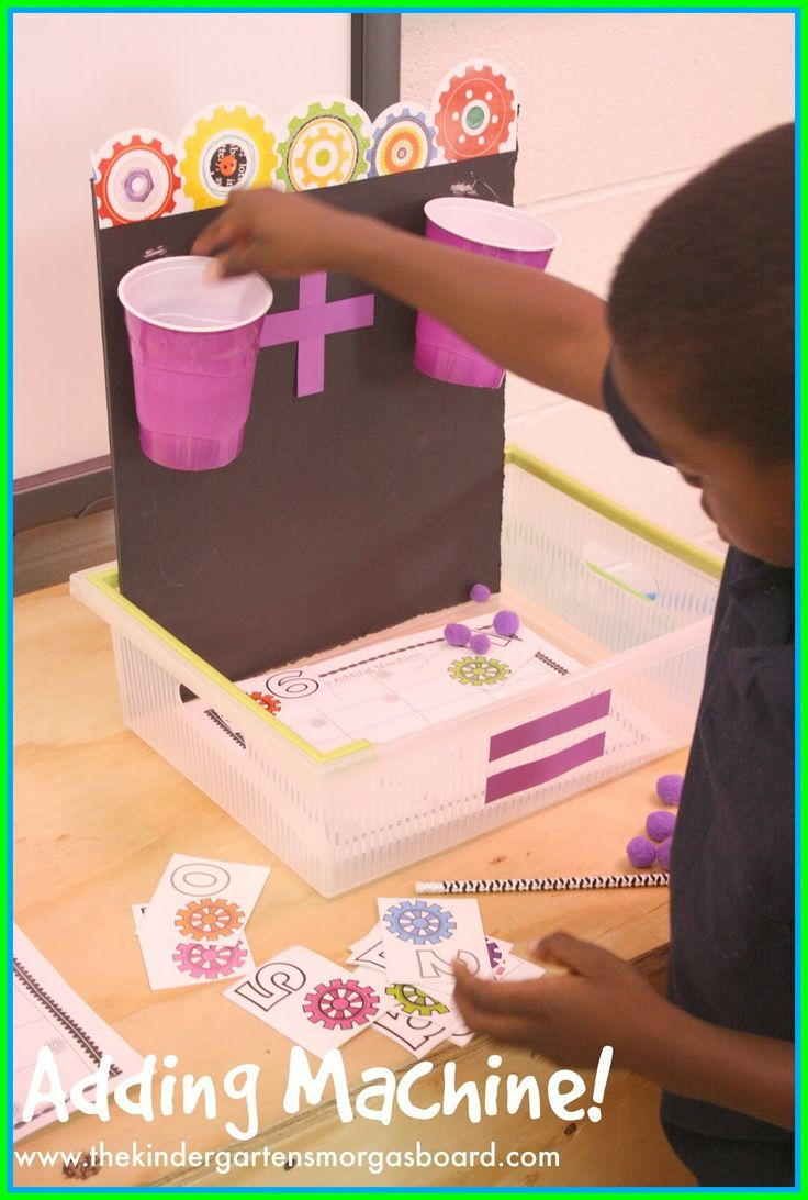 Smedley's Smorgasboard of Kindergarten: A Kindergarten Smorgasboard Adding Machine and Celebrity Guest Appearance!