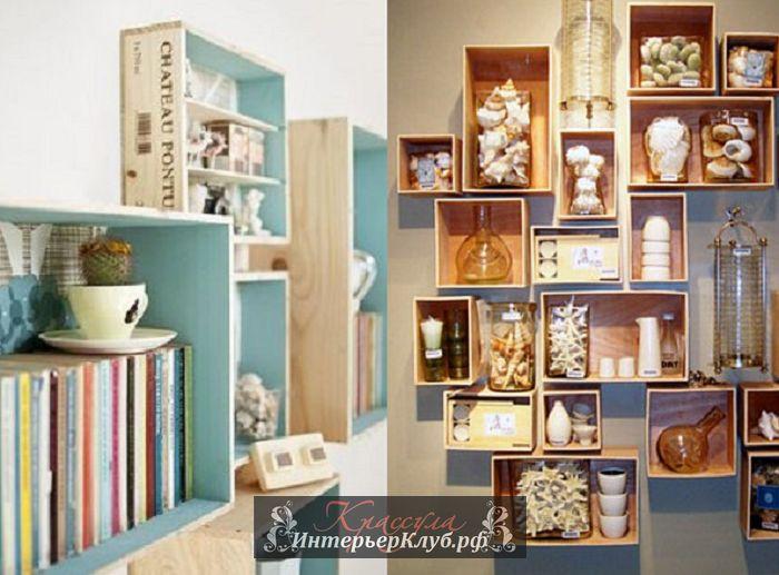 40 Мебель из ящиков своими руками, мебель из старых ящиков своими руками, из старых ящиков своими руками, из деревянных ящиков своими руками