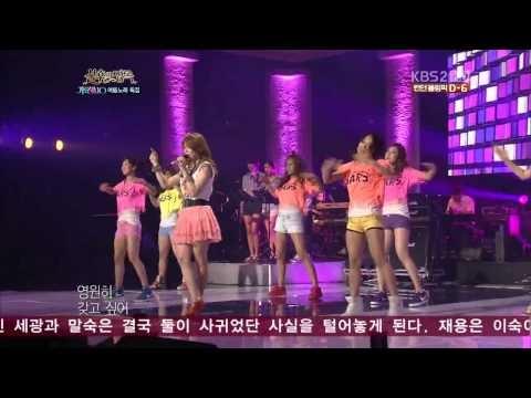 HD - Ailee ft. Shin Bora (Immortal Song 2) - 3! 4!