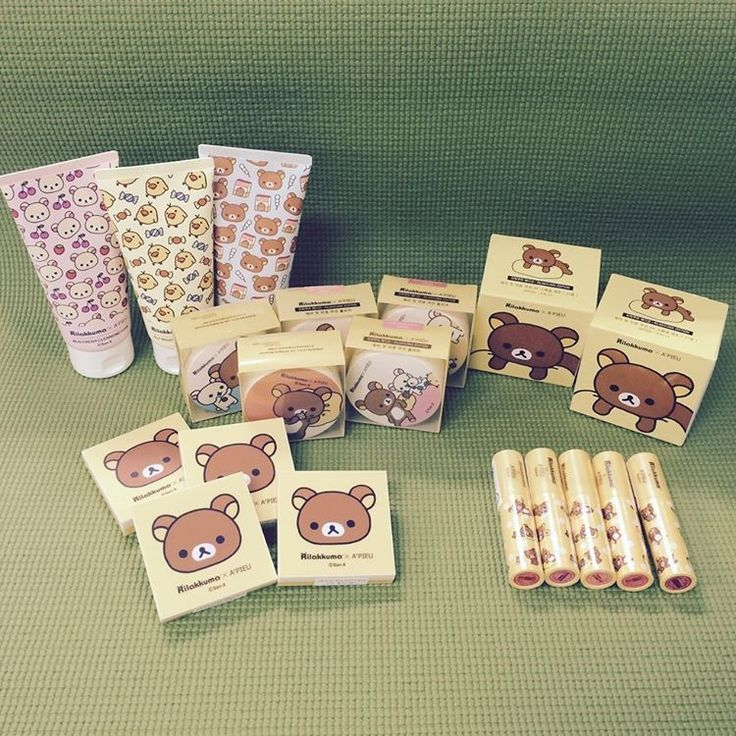 Do you want to keep Rilakkuma Edition? Please visit @bbcosmetic :D